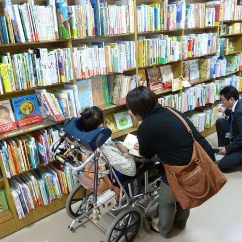 本屋での買い物